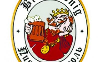 Ресторан «Bier Kоnig»
