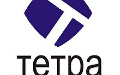 ООО Тетра, типография