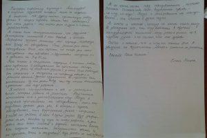 Отзыв клиента кадрового агентства для соискателей ИМ Консалтинг Елена Быцык об оказанной услуге Карьерный коучинг
