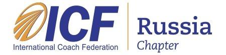 Александра Грак Действующий член Международной Федерации Коучинга (ICF Russia Chapter)