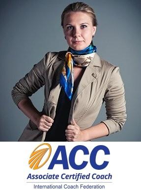 Александра Грак, сертифицированный коуч по карьере и профессиональному развитию - АСС ICF, руководитель кадрового агентства для соискателей «ИМ Консалтинг»
