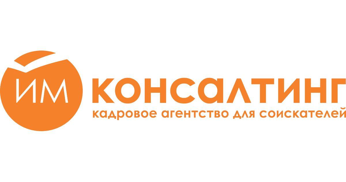 (c) Im-konsalting.ru